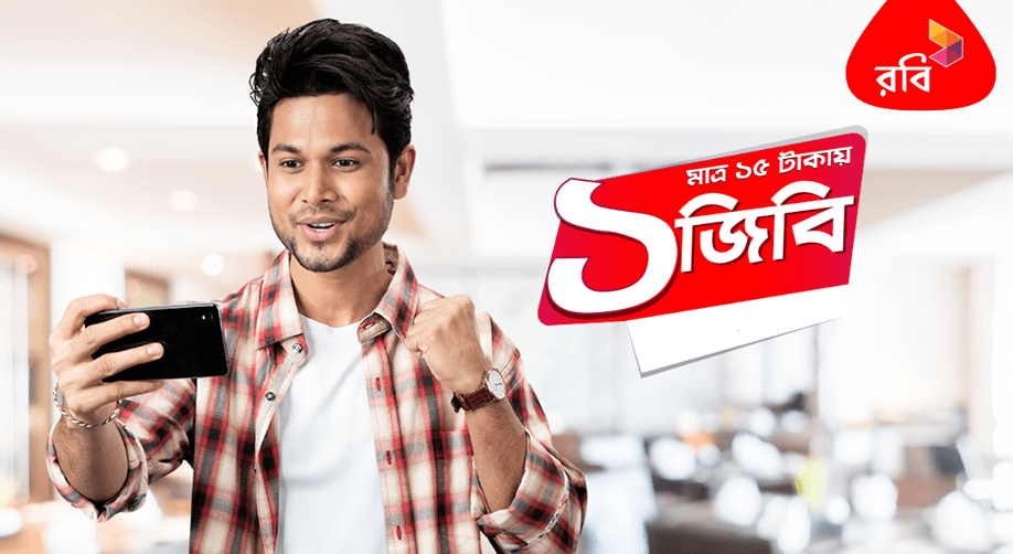 Robi Internet offer 2018