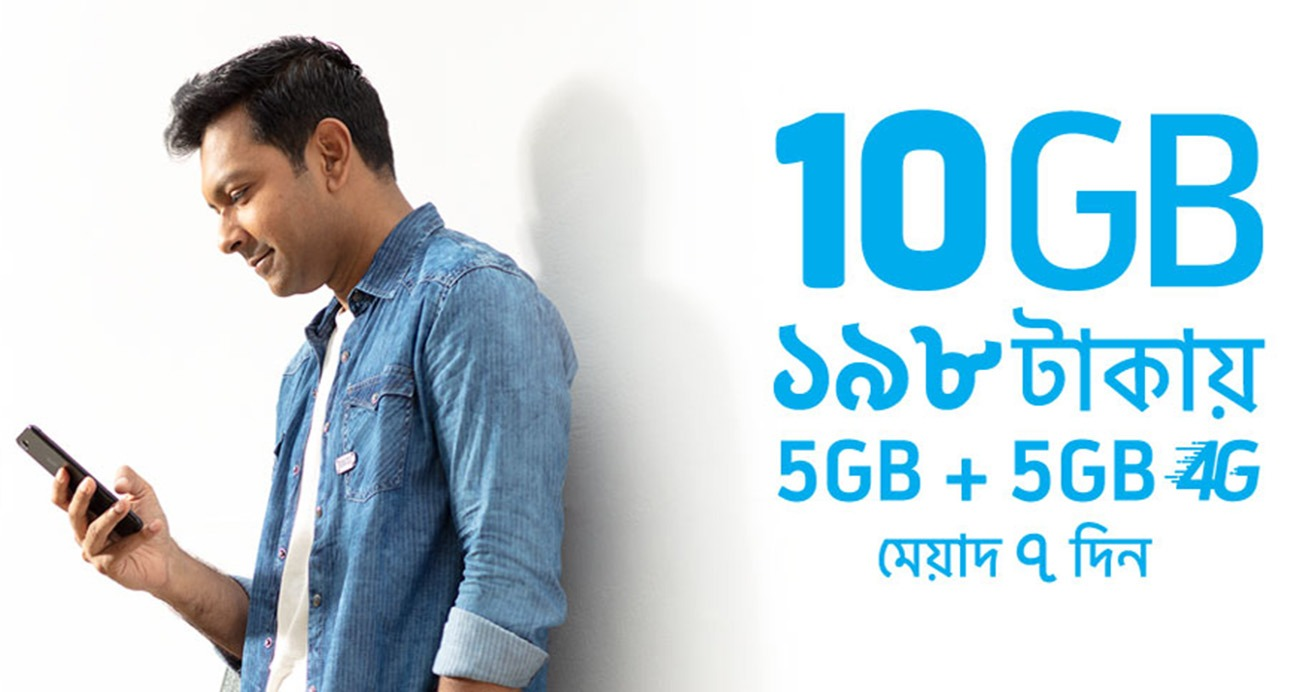 gp 10gb 198tk offer