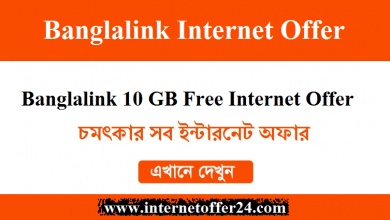 Banglalink 10 GB Free Internet Offer