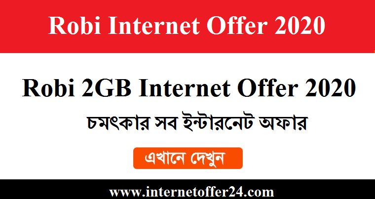 robi 2gb offer