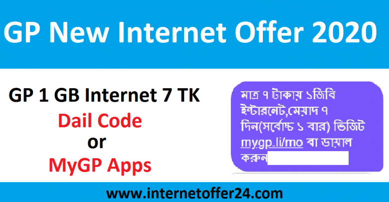 gp new internet offer 2020