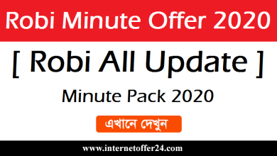 robi minute offer 2020