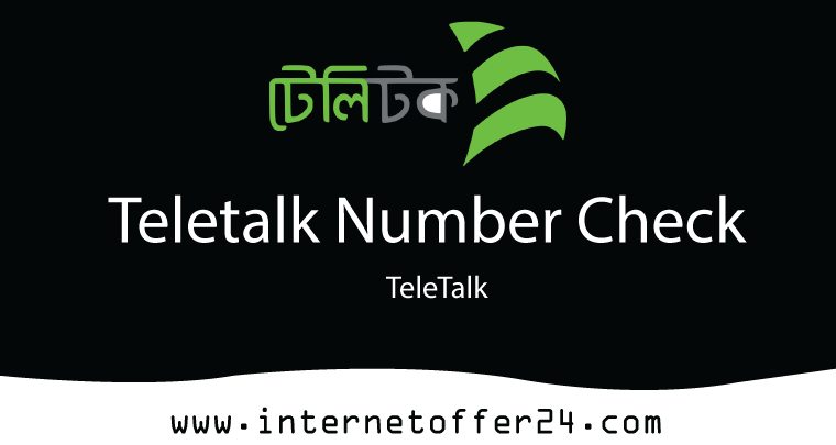 teletalk number check